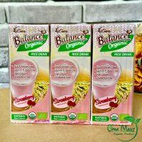 Sữa gạo hữu cơ vị dâu