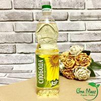 dầu ăn hữu cơ nga