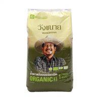 Đường mía hữu cơ Thái Lan Wangkanai Organic 1kg - Omamart.vn