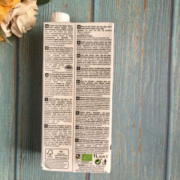 sữa diêm mạch