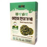 Gia vị rắc cơm cho bé hữu cơ Alvins vị Rau củ - Omamart.vn