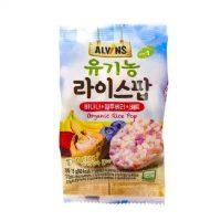 Bánh gạo bỏng ăn dặm hữu cơ cho bé Alvins 15g